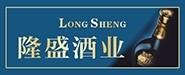 宾阳县隆盛酒业有限公司