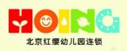 宾阳县红缨幼儿园