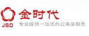 南宁市金时代商贸有限公司