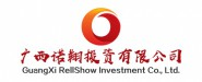 广西诺翔投资有限公司