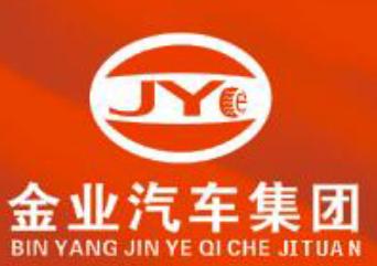宾阳县金业汽车城销售有限公司
