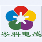 广西岑科电子工业有限公司