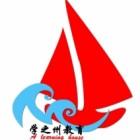 宾阳县学之州教育信息咨询有限公司