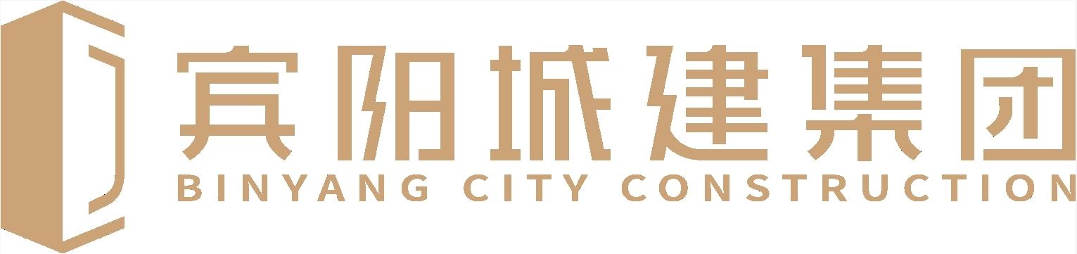 宾阳城建集团