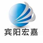 宾阳县宏嘉贸易有限公司