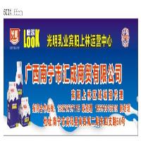 广西南宁市汇成商贸有限公司