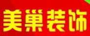 宾阳县美巢装饰工程有限公司