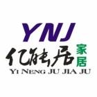 广西宾阳县亿能居家俬有限公司