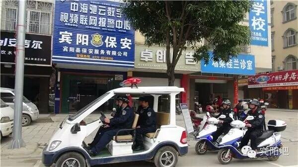 宾阳县保安服务有限公司