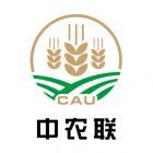 中农联南宁建设开发有限公司