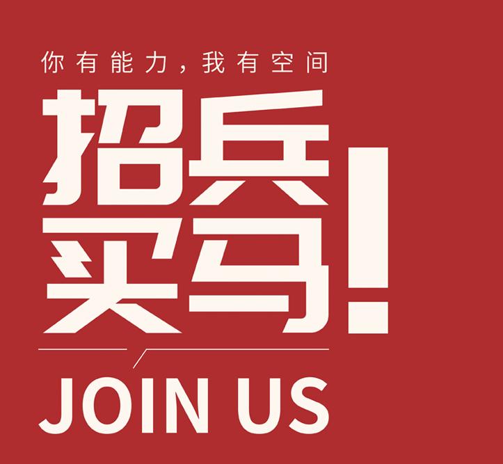 宾阳县政府直属国企昆仑公司旗下子公司员工招聘启事