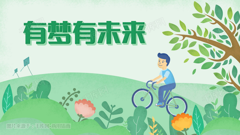 2021年南宁市宾阳县双选招聘中小学、幼