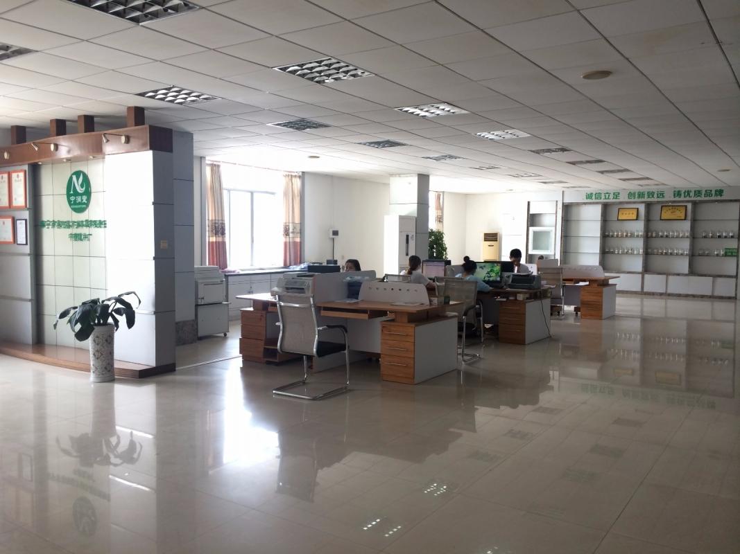 综合办公区.jpg