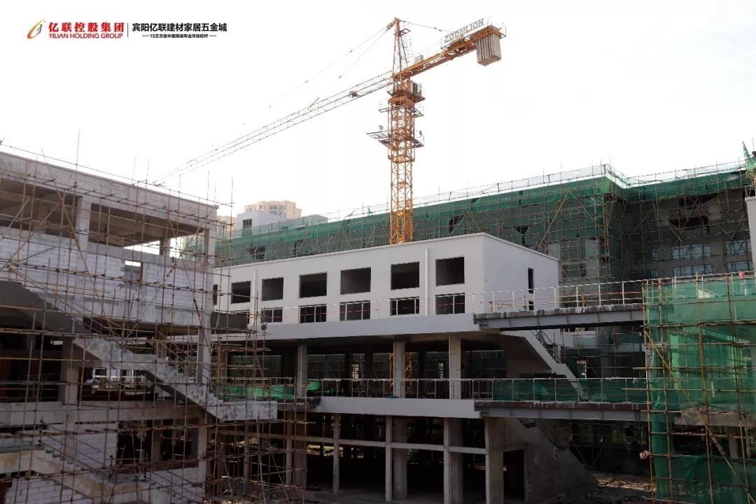 宾阳亿联建材家居五金城工程